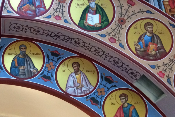 Icons above the Solea